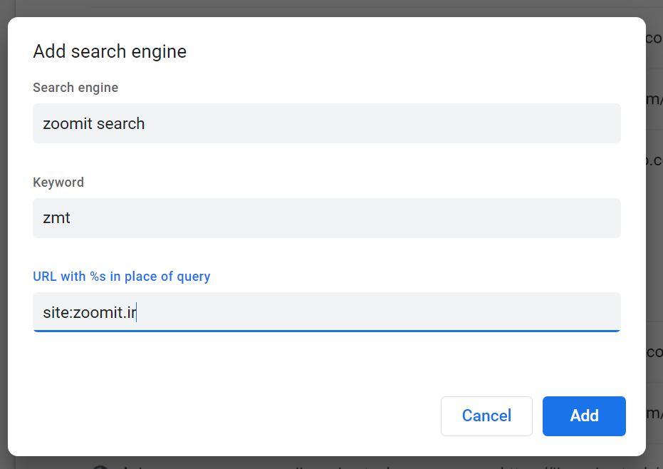 Google Search Tips - Shortcut