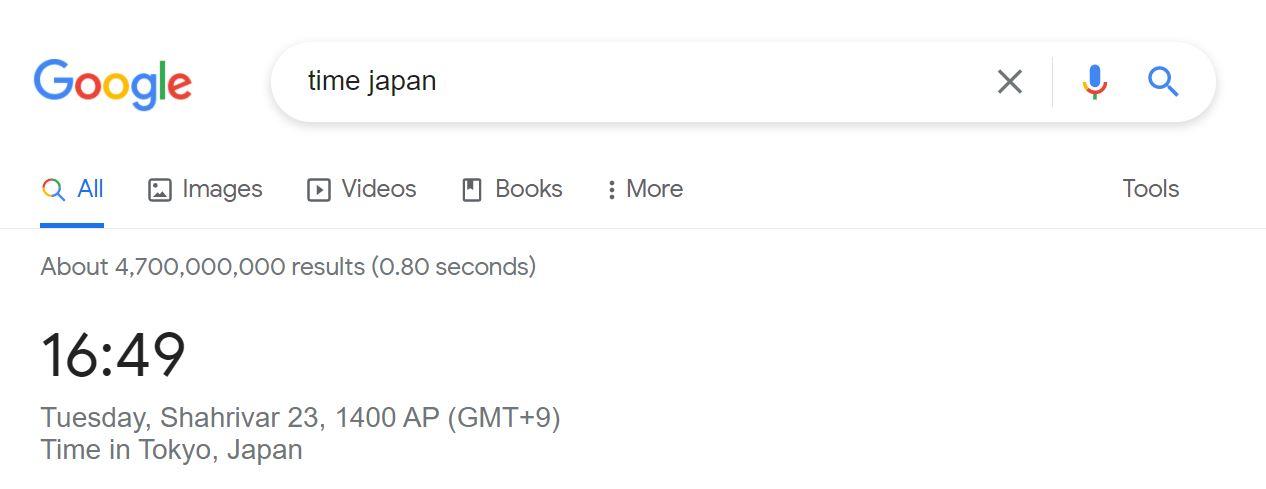 Google search tricks - time